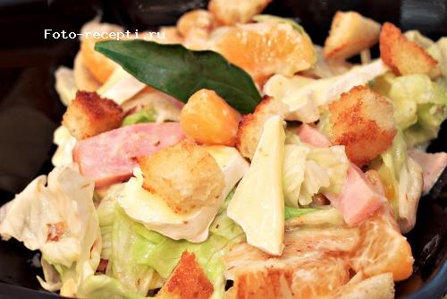 готовый салат.jpg