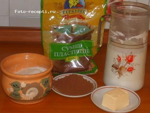 Шоколад из геркулеса1.JPG