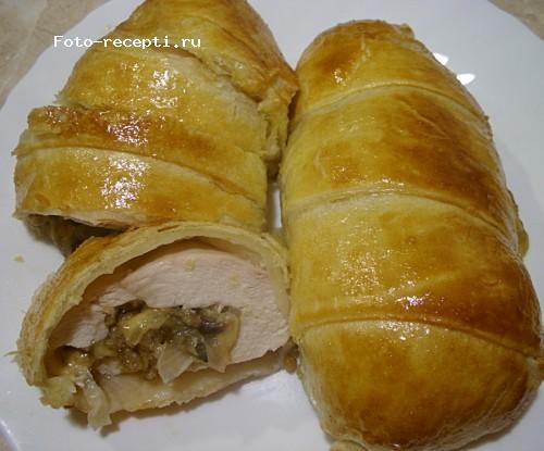 Куриное филе в слоеном тесте рецепты