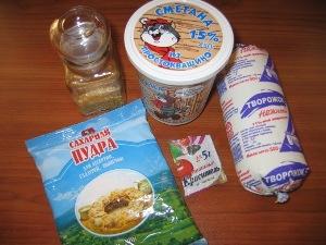 Рецепт приготовления полосатого творожного десерта пошаговый с фотографиями