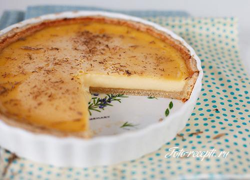 Пирог с брусникой из слоеного теста рецепт с пошаговым 132