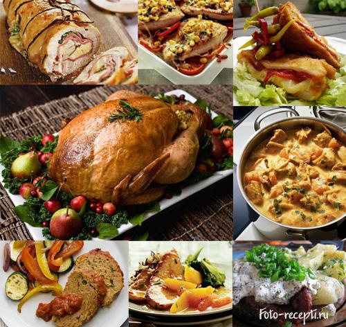 Что приготовить из индейки и как ее готовить рецепты с фото