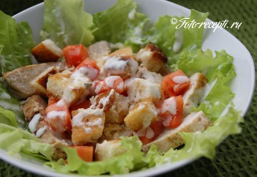 рецепт салата цезарь с курицей фото