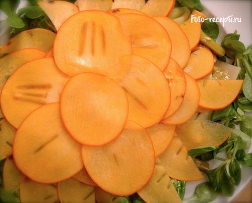 Рецепт приготовления салата из хурмы пошаговый с фото